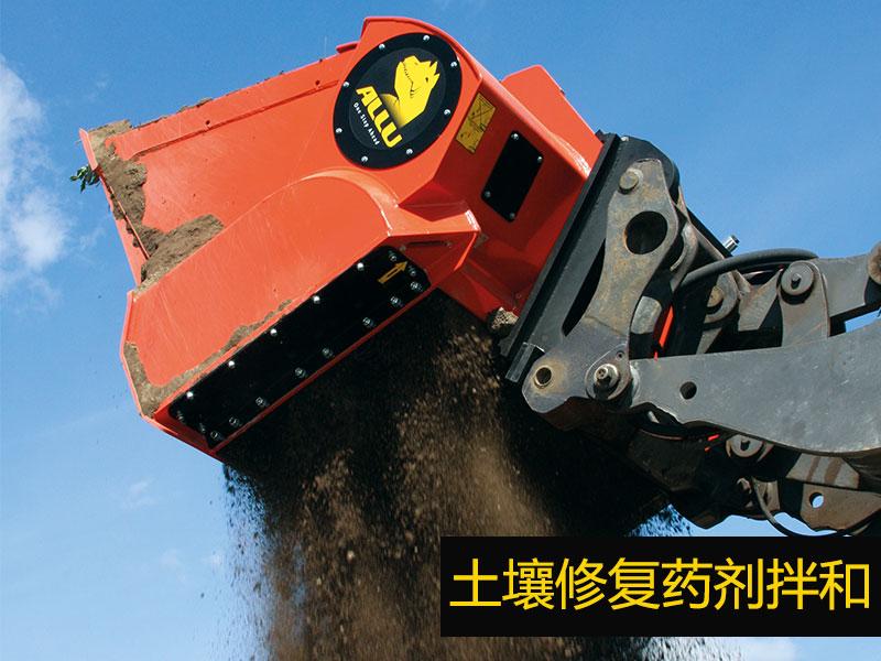 污染土质处理