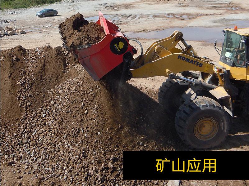 矿山筛分破碎